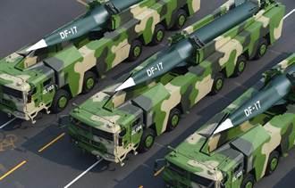 陸測試軌道高超音速武器 BBC:中美發出新一輪軍備競賽信號