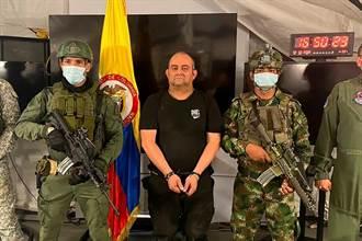 哥倫比亞最大毒梟被捕 哥國計畫將他引渡美國