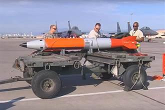 B-61:美國數量最多的核武器