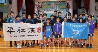 全國青少年藤球賽 士林國中包辦三人賽男女冠軍