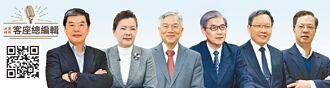 10月客座總編輯 國泰金總座李長庚登場