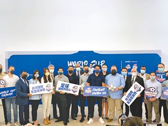 拉美留學生足賽 升級台灣世界盃