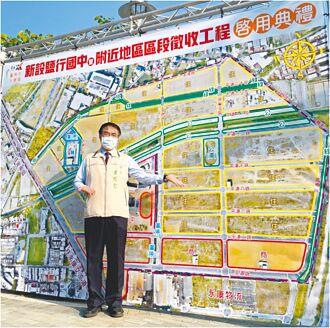 臺南優質土地開發 永康變身宜居城
