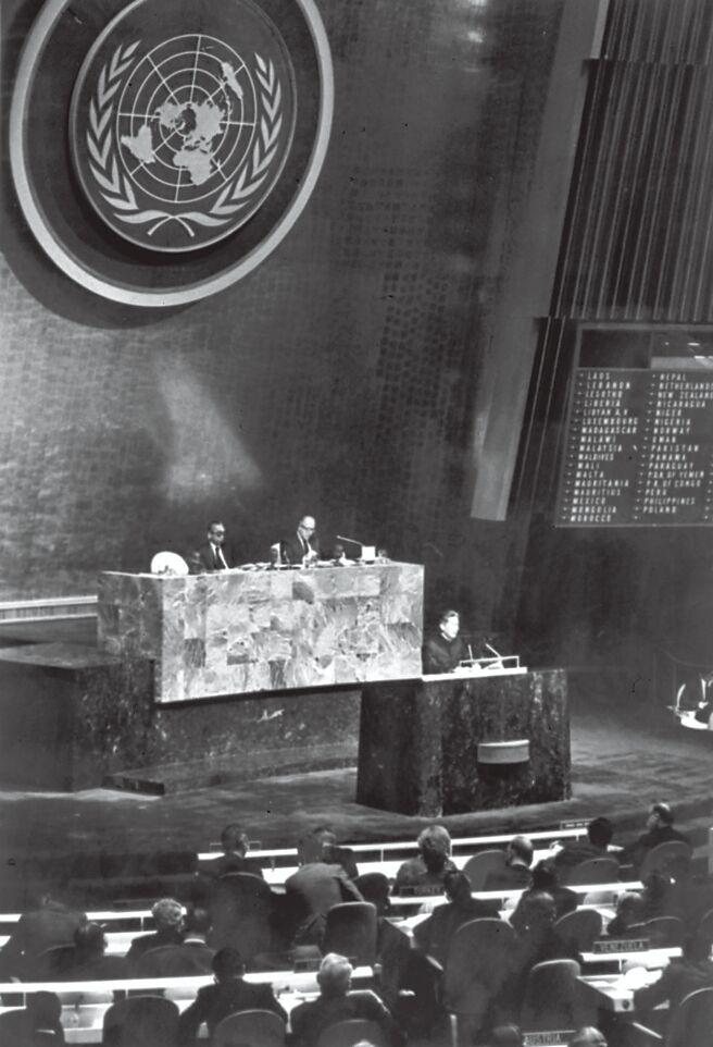 海纳百川》中华民国退出联合国半世纪——坚持「汉贼不两立」的是毛泽东(戴瑞明)