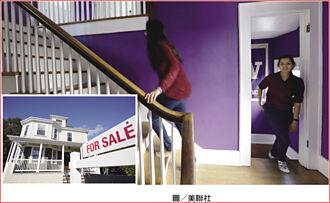 年輕世代合資買房