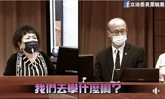 葉毓蘭》虎豹潭事件 教育部卻置身事外?