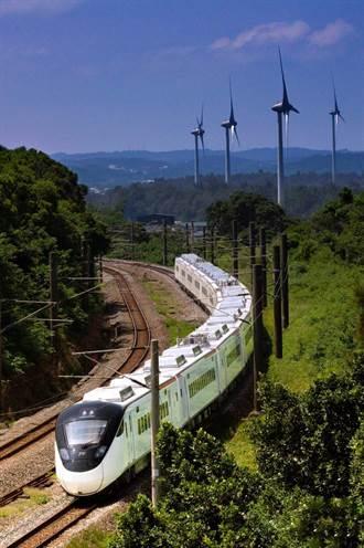 台鐵EMU3000新列車12/29起投入東部幹線6列次