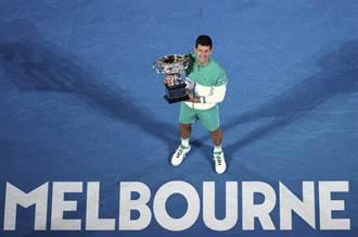 澳網協努力溝通 讓未施打疫苗球員仍可參賽