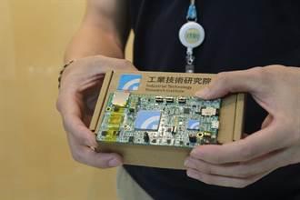 陽明交大與工研院合作 記憶體內運算加速晶片面積使用效率提升4.5倍