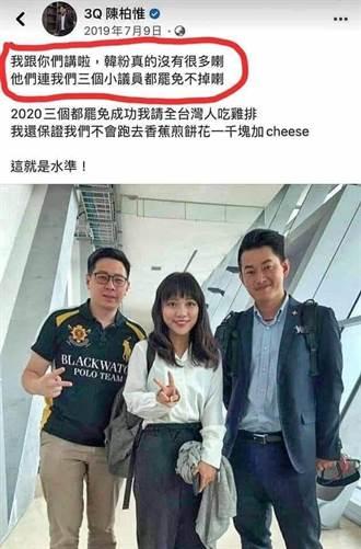 奔騰思潮》陳柏惟被罷,彰顯台灣民主的優良素質(汪葛雷)