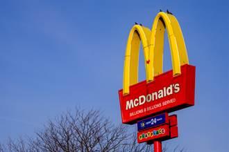 美国麦当劳这品项最冷门 员工曝:从没看过客人点