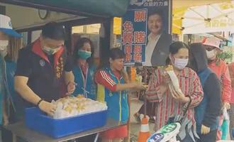 刪Q成功 新北市議員林金結發1000片雞排