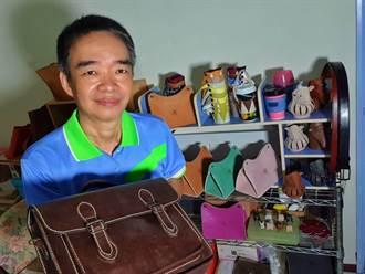 30年製鞋師勞動學苑練功 變身手工皮件網路行銷高手