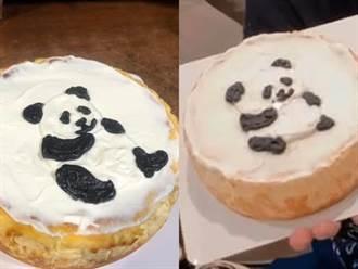 花千元買熊貓造型蛋糕變這樣 店家遭投訴回:想賞你巴掌