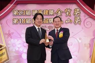 遠雄人壽六度蟬聯國家品牌玉山獎傑出企業