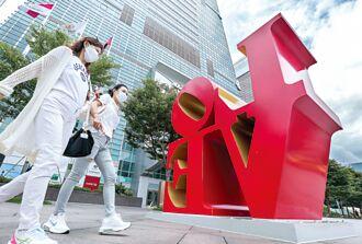 专家传真-台湾是举世滔滔的幸福之地?