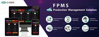 友嘉集團推FPMS方案 深化智慧轉型