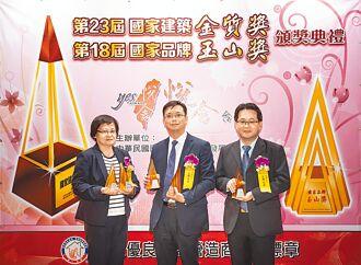 台灣人壽 奪玉山品牌雙首獎