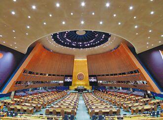 50年來首次 美台討論參與聯合國 視訊會議 挺台加入世衛及氣候變化綱要公約