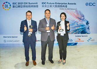 IDC未來企業大獎 國泰金獲三殊榮