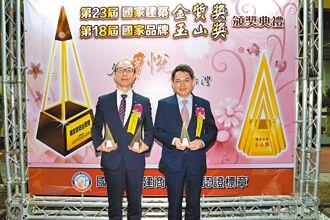 國泰產險、國泰證 獲國家品牌玉山獎
