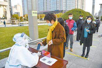 疫情1周內波及11省 北京管控人員進入 風險擴散 大陸5省市停止跨省旅遊