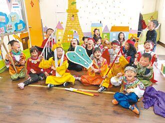 桃園60公立非營利幼兒園 缺額逾800人