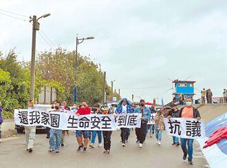 開發露營區砍防風林 北汕自救會抗議
