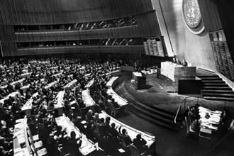 頭條揭密》美50年前玩弄台灣 中華民國被迫屈辱退出聯合國