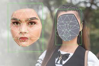 開卷書摘》Deepfake換臉技術引發討論 從最新科技新聞學多益英文