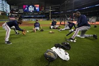 MLB》勞資談判陷僵局 大聯盟12月面臨停工