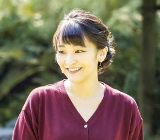 日本真子公主今完婚 日媒提問讓公主嚇一跳