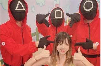 米砂砸百萬拍成人版《魷魚遊戲》女優曝光 傳回南韓網傻了