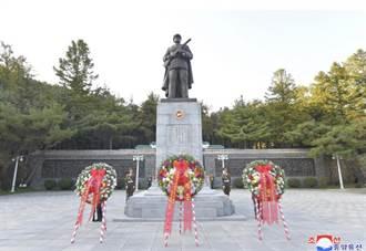 金正恩送花圈:北韓永遠銘記中國人民志願軍參與韓戰