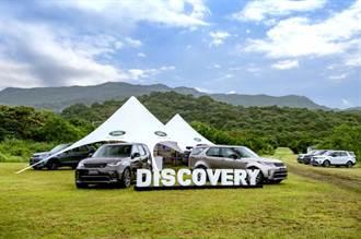 汽柴雙動力雙規格329萬元/357萬元 小改款 Land Rover Discovery 5 正式發售!