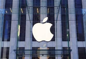傳蘋果恐將面臨反壟斷訴訟 因美司法部這動作