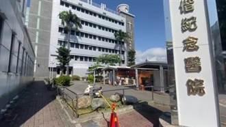 台東馬偕醫院擴床計畫獲准 醫療量能提升