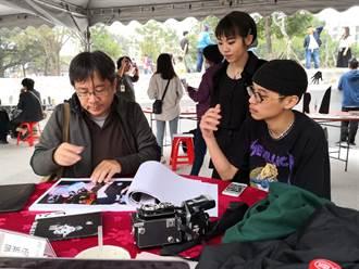 台南攝影節攝影上桌活動 藝術家「好菜上桌」邀民眾享受視覺盛宴