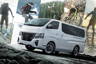 全能商用車再進化,Nissan Caravan 汽油規格全陣容小改亮相!