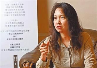 民進黨極力「維護」江鵬堅 施明德妻:轉型正義最危險敵人