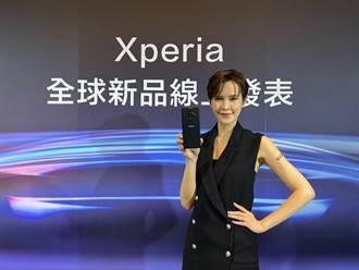 Sony全球首搭載1吋Exmor RS感光元件「Xperia PRO-I」預計年底在台開賣