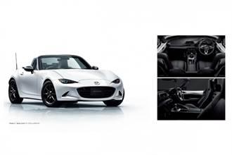 史上最輕的 ND!Mazda Roadster 特別仕樣車 990S 意外亮相車主聚會、預計今冬正式亮相!