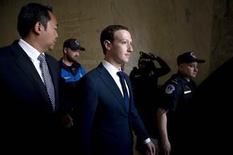 揭祖克柏言行不一只顧逐利 臉書報告重點一次看