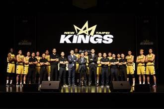 PLG》新北國王隊冠名成軍 宣示新賽目標總冠軍