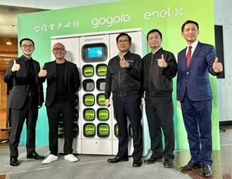 台電結合gogoro 機車電池交換站變身虛擬電廠