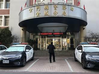金門7旬退休公務員遇假檢警 近400萬元積蓄遭騙光光