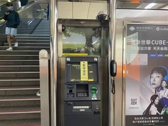 國泰世華銀ATM出包 金管會點出2大失誤