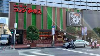 日本老牌「客美多咖啡」插旗港都 明試營運搶振興商機