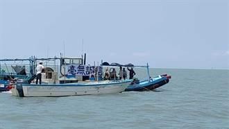 《彰化風場航道航行指南》上路影響捕魚 雲林漁民未雨綢繆