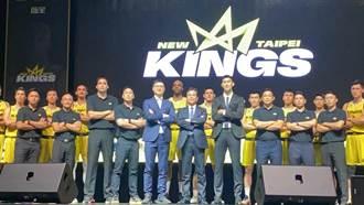 新北國王隊今成軍主場在新莊體育館 球員未來將巡迴校園